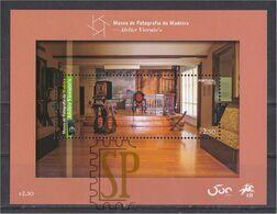 Portugal 2020 Museu Fotográfico Da Madeira Atelier Vicente's Photographie Arte Photography Photo Mini Sheet Art Museum - Fotografía