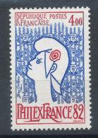 2216** Philexfrance 82 - France