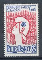 2217** Philexfrance 82 - France