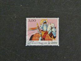 FRANCE YT 3153 OBLITERE - JOURNEES DE LA LETTRE CHEVALIER - Used Stamps