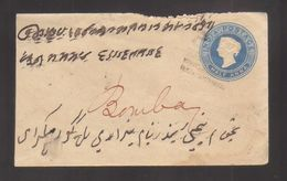 9680- India, British Colonies, Postal Stationery – Half Anna Blue Victoria - India (...-1947)