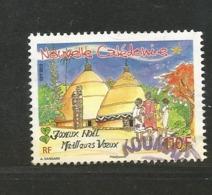 NOEL     (clasyverouge23) - Used Stamps