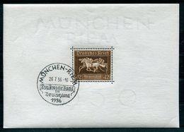 Deutsches Reich - Michel Block 4 SoStpl - Blocks & Sheetlets