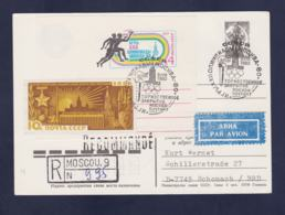 Soviet Postal Stationary 1980 Posted Registered Moscow 9 Olympic Games Moscow 1980 (G113-10) - Summer 1980: Moscow
