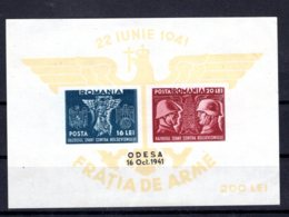 Romania / Rumänien  Michel #  Block 18 ** - 1918-1948 Ferdinand, Charles II & Michael