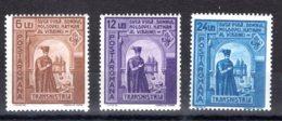 Romania / Rumänien  Michel #  766 - 68 ** - 1918-1948 Ferdinand, Carol II. & Mihai I.