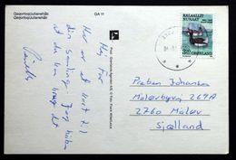 Greenland 1989  Cards Julianehåb  To  Denmark  From NUUK ( Lot 35 ) - Groenland