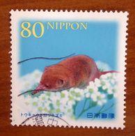 2012 GIAPPONE Animali Topi  Eurasian Least Shrew (Sorex Minutissimus) - 80 Y Usato - 1989-... Imperatore Akihito (Periodo Heisei)