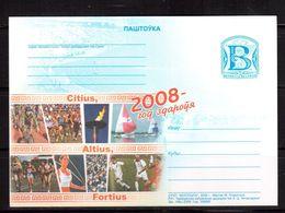 Belarus-2008,Postcard,Football, Soccer, Fussball,calcio,Sport - Soccer
