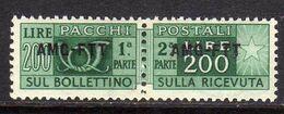 TRIESTE A 1949 - 1953 VARIETÀ AMG-FTT ITALY OVERPRINTED SOPRASTAMPATO D' ITALIA PACCHI POSTALI LIRE 200 MNH BEN CENTRATO - Paketmarken/Konzessionen