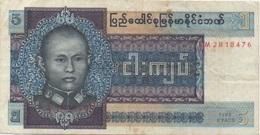 Birmanie / Myanmar : 5 Kyats état Courant - Myanmar
