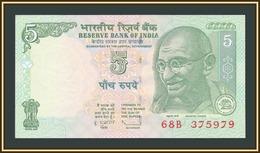 India 5 Rupees 2010 P-94 (94Аc) UNC - India