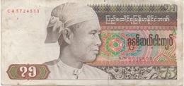Birmanie / Myanmar : 75 Kyats Moyen état - Myanmar
