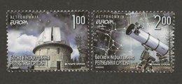 """BOSNIA HERZ. SERBIA / SRPSKA REP.  - EUROPA 2009 - TEMA """"ASTRONOMIA"""" - SERIE De 2 V. - 2009"""