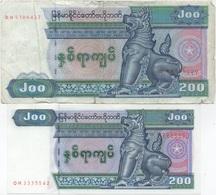 Myanmar : Paire De 2 Billets 200 Kyats : Mauvais état / UNC - Myanmar