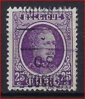 HOUYOUX Nr. 198 Voorafgestempeld Nr. 5520 Positie D  AVERBODE 30 ; Staat Zie Scan ! - Rolstempels 1920-29