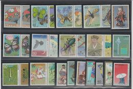 JAPON /JAPAN  3 Lots  Between  1986  And 1987 **MNH  Réf  535T  See 3 Scans - Collections, Lots & Series