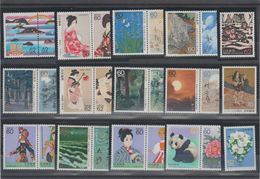 JAPON /JAPAN  4 Lots  Between  1988  And 1989 **MNH  Réf  536T  See 4 Scans - Collections, Lots & Series