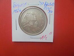 EGYPTE 20 PIASTRES 1375AH (1956) ARGENT (A.2) - Egypte