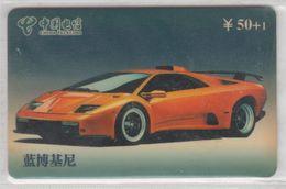 CHINA 2003 CAR - Cars