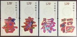 China 2012 Good Fortune, Wealth, Longevity Happiness Birds Animals MNH - Ongebruikt