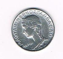 °°° HONGARIJE  5 FILLER  1970  BP - Hungría