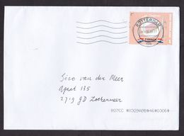 Netherlands: Cover, 2020, 1 Stamp, Tompouce Sweet Pink Cake, National Food Tradition, Traditional Pie (traces Of Use) - Periodo 2013-... (Willem-Alexander)