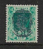JAPANESE OCCUPATION OF BURMA 1942 1½a SG J30 LIGHTLY MOUNTED MINT Cat £23 - Birmanie (...-1947)