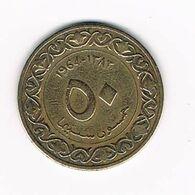 °°°  ALGERIA   50  CENTIMES   1964 ( 1383 ) - Algeria