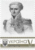 Ukraine 2018, Napoleon Bonaparte General Henri Gatien Bertrand, 1v - Ukraine