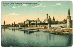 RUSSIA - Vue Du Kremlin Pris Du Pont De La Riviere MOSCOW Moscou - Russia