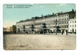RUSSIA - Grand Hotel De MOSCOW Moscou - Russia