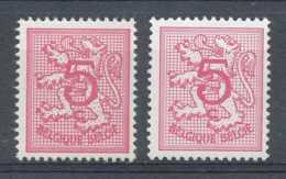 NB - [151266]SUP//**/Mnh-N° 1728 + P6, 5c Lion Héraldique, Les 2 Papiers, SNC - 1951-1975 Leone Araldico