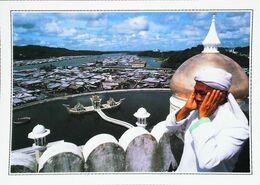 Brunei   Seri Begawan L'appel Prière     Années 80s - Brunei