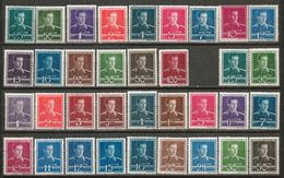 Romania 1940-42 1943-45, Scott 506-516 535A-553, MNH Wmk CC And MM, King Michael / Mihai - Nuovi