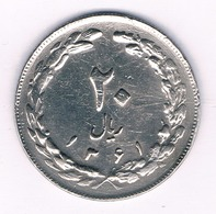 20 RIAL  1391 AH IRAN /5702/ - Irán