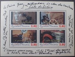 DF40266/2054 - 1995 - 1er Siècle Du Cinéma - N°17 BLOC NEUF** - Blocs & Feuillets