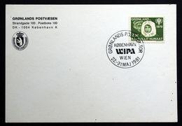 Greenland  1981  Special Cancel WIPA 1981 Wien ( Lot 122 ) - Groenland