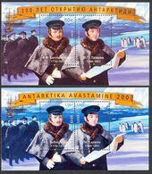 ESTONIA 2020, Discovery Of Antarctica 200°, Estonian-Russian Joint Issue - Miniature Sheet* - Antarctic Wildlife