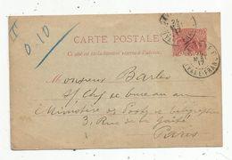 Carte Postale ,  ENTIER POSTAL, GUYANE.FRANCE , CAYENNE ,GUYANE FRANCAISE ,1917 - Cartas