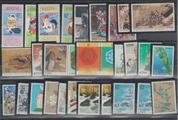 JAPON /JAPAN  4 Lots  Between  1992  And 1993 **MNH  Réf  538T  See 4 Scans - Collections, Lots & Series
