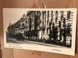 LATVIA. RIGA. Fric Gail Street  - Old  Postcard -  OLD PC 1940s - Rare! Animated - Lettland