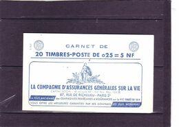 Marianne De DECARIS - Carnet De 20 - S 8-61 - Pub: ASSURANCES GENERALES SUR LA VIE  - 2.6.1961 - - Definitives