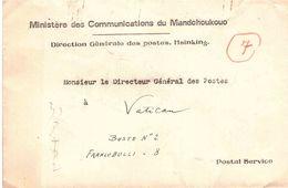 MINISTERE DES COMMUNICATIONS DU MIANDCHOUKOUO - Manchuria 1927-33