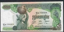 CAMBODIA P16b 500 RIELS 1973  AU-UNC. - Cambogia
