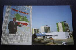 Russia. Chechen Republic - Chechnya. Groznyi Capital, Kadyrov Prospect - Modern Postcard 2000s - Tchétchénie