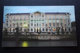 Russia. Chechen Republic - Chechnya. Groznyi Capital, Youth Palace - Modern Postcard 2000s - Tchétchénie
