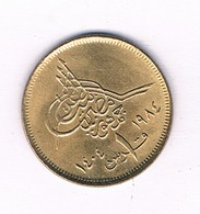 1 PIASTRE 1984  EGYPTE /'5728/ - Egypte