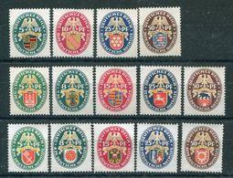 Deutsches Reich Weimar - Lot Nothilfe Pfr.**/ungebr.*/ungebr.(*) - Duitsland