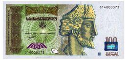 GEORGIA 100 LARI 2008 Pick 74b Unc - Georgië